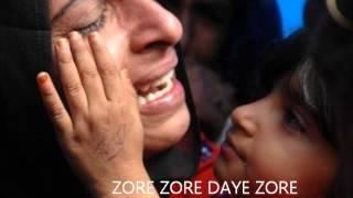 Hozan Devran 2013 (Daye Zore Le Xeribiye) New Album