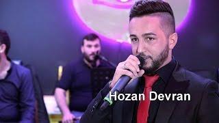 Hozan Devran - Halay (albüm Tanıtım Gecesinden 2014)